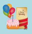 happy birthday cake card wrapped ribbon balloons vector image vector image
