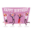 happy birthday party in the office vector image
