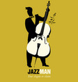 jazz orchestra silhouettes-02 vector image