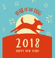 2018 year dog happy new year design vector image vector image