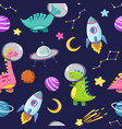 dino in space seamless pattern cute dragon vector image vector image