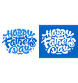 happy fathers day calligraphy lettering vector image vector image