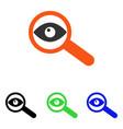 investigate flat icon vector image vector image