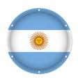 round metallic flag of argentina with screw holes vector image