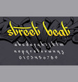street beat graffiti style alphabet vector image vector image