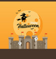 castle with witch flying over moon vector image