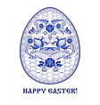 happy easter greeting card with blue floral vector image vector image