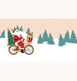 santa claus on a bicycle with holiday gifts vector image