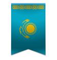 Ribbon banner - kazakhstani flag vector image