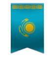 Ribbon banner - kazakhstani flag vector image vector image