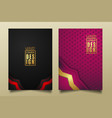 set cover design template with luxury and elegant vector image vector image