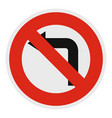 turn is prohibited icon flat style vector image