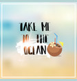 cocktail summer blurred sea bokeh beach background vector image