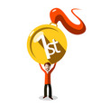 first place symbol man holding gold medal above vector image vector image