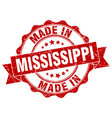 made in mississippi round seal vector image vector image