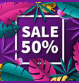 summer sale background with tropical plants and vector image
