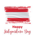 12 november ausrtia independence day vector image vector image