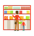 father and his daughter shopping in the vector image vector image
