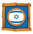 flag icon design for israel vector image vector image