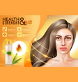 hair cosmetics background vector image