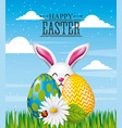 happy easter card greeting invitation decoration vector image