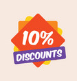 discount sticker 10 vector image vector image