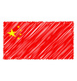 hand drawn national flag of china isolated on a vector image