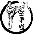 karatedo3 vector image