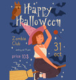 poster happy halloween childish party vector image