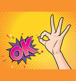 women hand okay gesture action with wow vector image