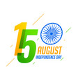 15th august happy independence day india vector image vector image