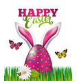 happy easter card pink egg with ears rabbit vector image