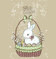 old card with easter rabbit vector image