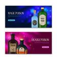 poison horizontal banners set vector image