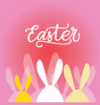 easter background holiday greeting card decoration vector image vector image
