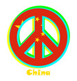 flag of china as a sign of pacifism vector image
