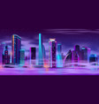 night city in fog urban background vector image vector image