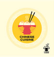 asian food chinese dumplings chopsticks bowl hands vector image vector image