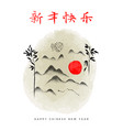 chinese new year traditional asian art paint card vector image