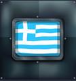 greece flag on metal wall vector image vector image
