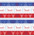 Nordic Christmas pattern with santas sleigh vector image vector image