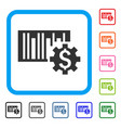 barcode price setup framed icon vector image vector image