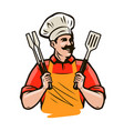 chef or happy cook holding a grill tools tongs and vector image