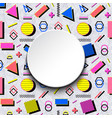 colorful modern background vector image