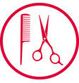 pink hairdresser sign vector image