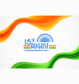 15th august independence day india wavy flag vector image vector image