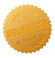 golden average wait time award stamp vector image vector image