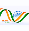 happy republic day india concept background vector image vector image