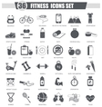 sport healthy fitness black icon set Dark vector image vector image