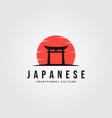 torii logo japanese culture symbol design tori vector image vector image